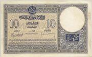 10 Francs 1920 - 1942 – revers