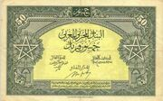 50 Francs  1943 - 1944 – revers
