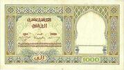 1000 Francs 1921 - 1950 – revers