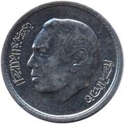 1 dirham Hassan II (2e effigie, légende modifiée) -  avers