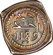 1 mitqal (10 dirhams) Rabat-al Fath – avers