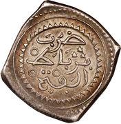 1 mitqal (10 dirhams) Rabat-al Fath – revers