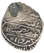 dirham Sisi Muhammad III (1171-1204)  Marrakesh mint – avers