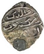 dirham Sisi Muhammad III (1171-1204)  Marrakesh mint – revers
