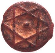 1 Falus - Moulay'Abd al-Rahman (Sans Atelier) – avers