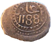 1 Dirham - Mohammed III Hammered Coinage – revers
