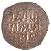 1 Muzuna -  Anonyme (attribué à Isma'il al-Sami) – avers