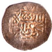 1 Muzuna -  Anonyme (attribué à Isma'il al-Sami) – revers