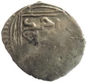 1 Dirham - Mohammed III (Essaouira) – avers