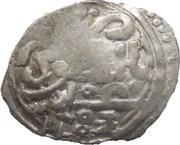 1 Dirham - Sidi Mohammed III (Essaouira) – avers