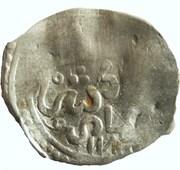 1 Dirham - Sidi Mohammed III (Marrakech, type 1) – avers