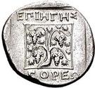 Stater - Hegesagoreos (Maroneia) – revers