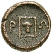 Bronze Æ11 (Maroneia) – revers