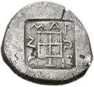 Didrachm (Maroneia) – revers