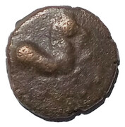 Maroneia (400-350 B.C.) Prancing Horse – avers