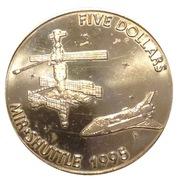 5 Dollars (MIR - Shuttle) – revers