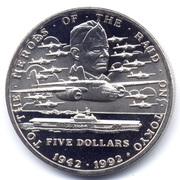 5 dollars (raid aérien sur Tokyo) – revers