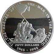 50 dollars Guerre du Pacifique – revers