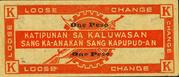 1 Peso (Masbate KKKK) – revers