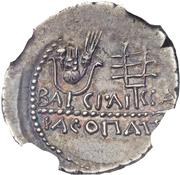 Denier - Juba II (Cléopâtre – revers