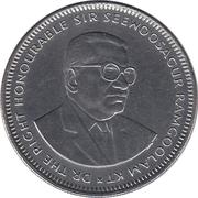 1 roupie -  avers