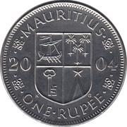1 roupie (cupronickel) -  revers