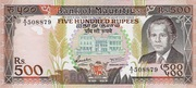500 Rupees Type 1988 – avers
