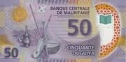 50 Ouguiya – revers