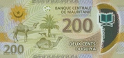 200 Ouguiya – revers