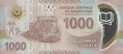 1000 Ouguiya – revers