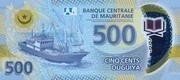 500 Ouguiya – revers