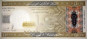 5000 Ouguiya (40th Anniversary of Banque Centrale de Mauritanie ) – avers