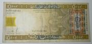 5 000 Ouguiya 2009 – avers