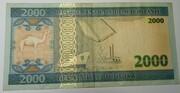 2 000 Ouguiya 2004-2006 – revers
