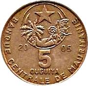 5 ouguiya (grand module) – avers