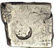 1 Karshapana - Dasaratha -  avers