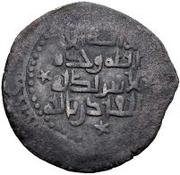 Dirham - Yazid ibn Ahmad – avers