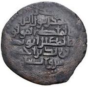 Dirham - Yazid ibn Ahmad – revers