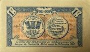 1 franc - Chambre de Commerce de Melun [77] – revers
