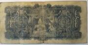 10 Yuan 1944 – revers