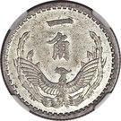 1 Chiao (Meng Chiang Bank) – revers