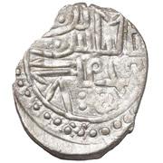 Akçe - Ilyas bin Muhammad (2nd reign) – avers