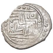 Akçe - Ilyas bin Muhammad (2nd reign) – revers