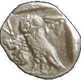 Obol (Babylonian period 586-539 BCE) – revers