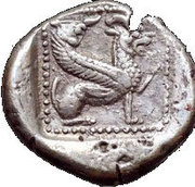Drachm (Babylonian period 586-539 BCE) – revers