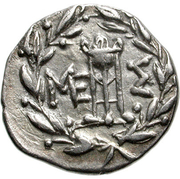 Hemidrachm (Messene) – revers