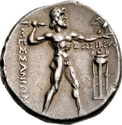 Tetradrachm (Messene) – revers
