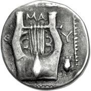 Hemidrachm (Methymna) – revers