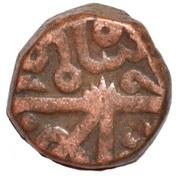 1 Paisa - Shah Alam II (Mewar) – avers