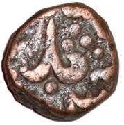 1 Paisa - Shah Alam II (Mewar) – revers